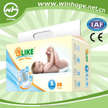 cheap price Alike name brand disposable baby diapers china