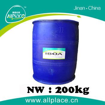 IBOA 200kg