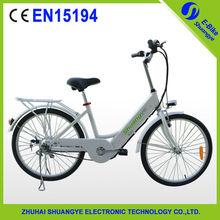 2015 NEW 36v electric motor e bike