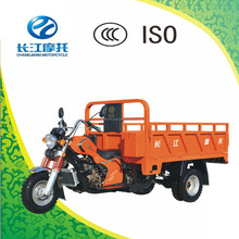 Water cooled five wheel gasoline motor trike with good performance