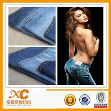 warp-faced twill weaving customized poly fabric for narrow bottom jeans