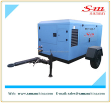 MCY425-7 Factory Direct Sale Portable Diesel Driven Screw Air Compressor
