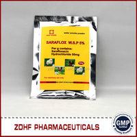 Veterinary pharmaceutical antibiotics enrofloxacin powder for cattle farm