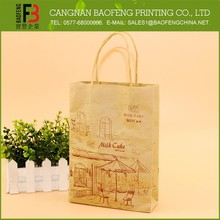 Competitive Price New Fashion Very Thin Paper Bags