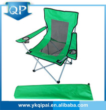 QIPAI Picnic chair and folding Camping Chair/Outdoor Fabric Camping Chair