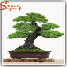 2015 New products factory wholesale Artificial plastic fake Japanese Bonsai Tree Price