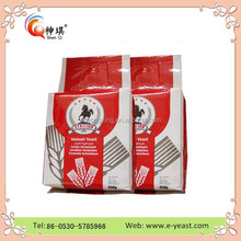 Best Price Yeast Bread From China Factory