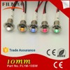 10mm metal illuminated indicator light with 20cm cable
