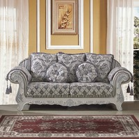 Oudian Sofa On Sale 3+2+1 Cheap China Foshan Meubles
