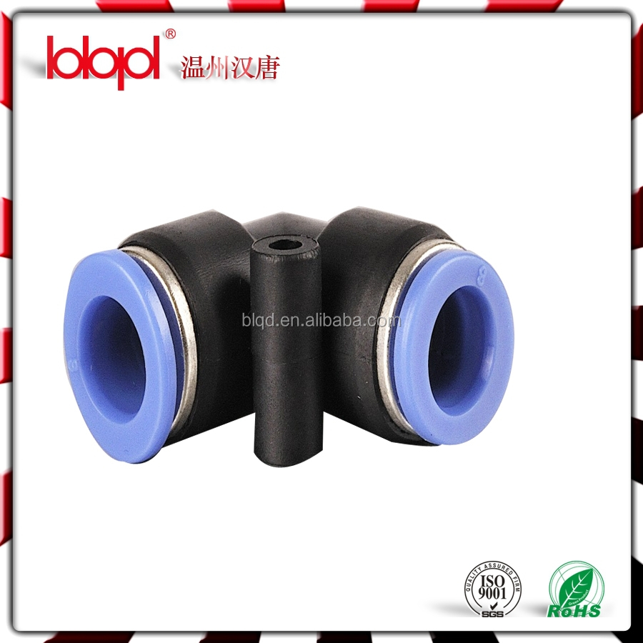Hot products elbow degree equal coupling pv b pu