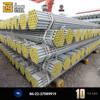 BS1387 galvanized steel pipes,EN39 galvanized steel pipes