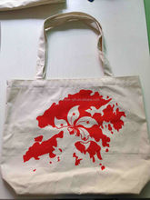 2015 Professional Manufacturer Top Sale Fashion Organic cotton Bag