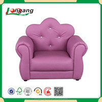 Made in china 2015 new style cheap and colorful leather children sofa /mini kid sofa/ kid furniture