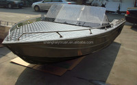 5.5m new type all-welded aluminum boat