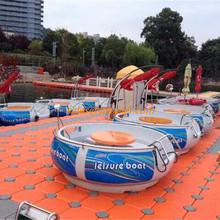 hottest in park !!! donut boat for wholesale ,park rent
