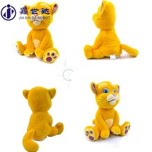 OEM cute plush toy tom cat design toys for children