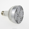 hot sale high power led lamp COB led par30 light 3 years warranty