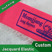 elastic webbing with printed