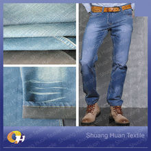 SH-J764 12.5oz Regular Twill 100% Cotton Denim Fabric