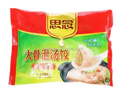 Best quality printed packaging for frozen dumpling/frozen food bags