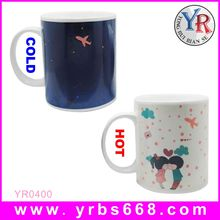 Print logo color changing mugs 2014 fashion promotional items/fashion promotional gift item