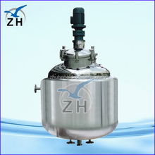 material mixing and aging tank stainless steel reaction stirring tank