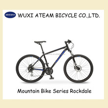 Rockdale 2.0 Suspension 24 Speed Mountain Bike/MTB