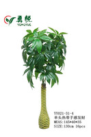 outdoor artificial trees with lights,exotic plant ,decoration for home garden