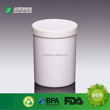 Supplier Sample Free Empty Plastic Cosmetic Container