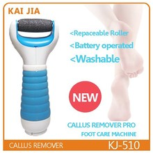 dry calluses Promotion/callus removal tool Promotion