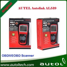 AutoLink AL519 truly the ultimate in power and affordability, allowing users to do their jobs faster