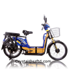 hot big loading electric bike for sale 60V20ah lead acid battery operate electric bike