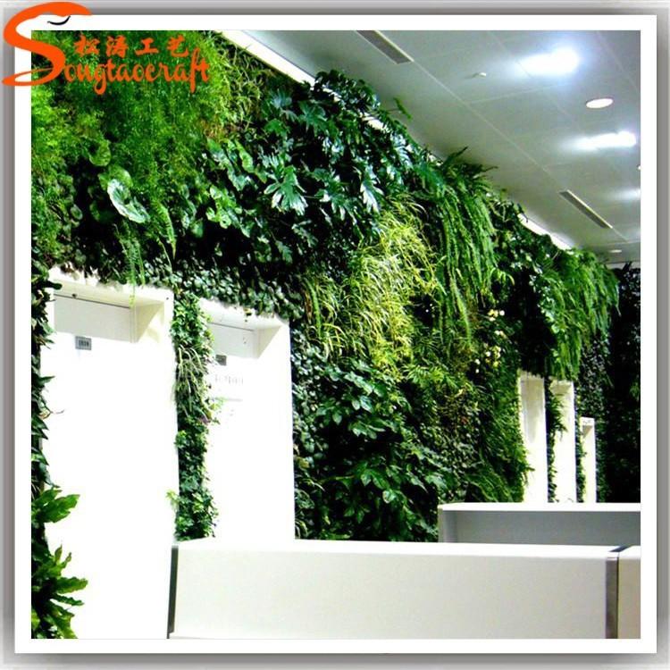 en gros faux verticale jardin vert herbe plante mur d cor pour int rieur id de produit. Black Bedroom Furniture Sets. Home Design Ideas