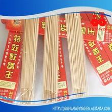 Good quality 7'' 8'' 13'' perfume inches agarwood incense