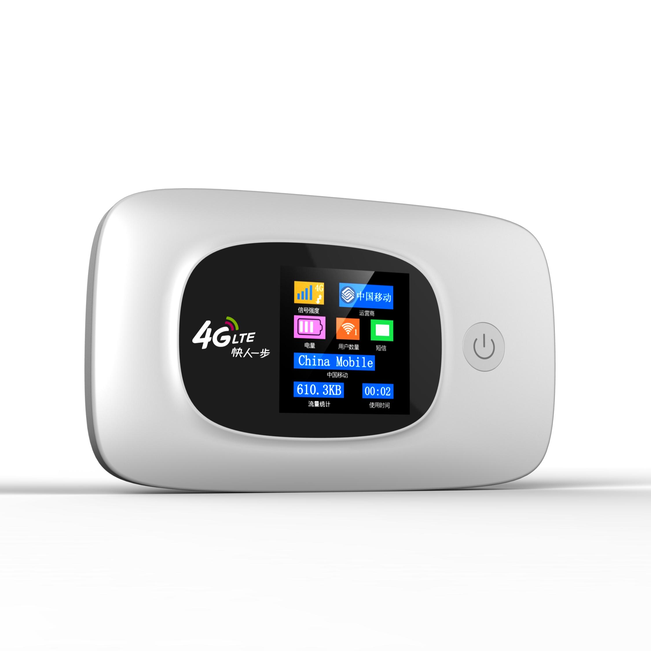 4G LTE واي فاي جيب نقطة ساخنة 2400 Mah راوتر 4G اللاسلكية المحمول Mifis