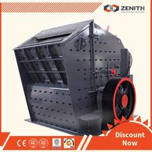 Famous high quality mining construction equipment manufacturer
