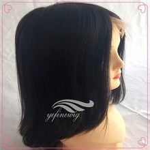 Hot Selling Human Hair Full Lace Wig Undetectable Hair Wig
