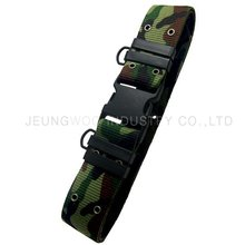 military Polyester uniform belt