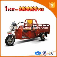 safe auto rickshaw bajaj style with discount