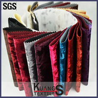 China home textiles velvet fabric wholesale for upholstery