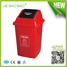 2015 outdoor kitchen dustbin logo Swing Top Color Coded Plastic 100 Liter eko trash can