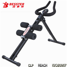 BEST JS-001 New Easy AB Trainer Equipment With Rope Slide Body Exercise Power Plank