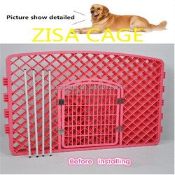 PINK plastic dog cage house with door cheap price made in china