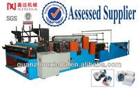 CIL-SP-A Full- automatic rewinding and perforated toilet paper and kitchen towel machine