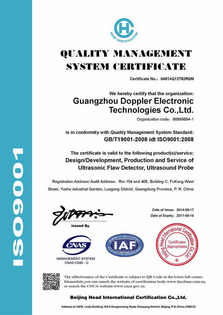 Doppler ISO9001-01