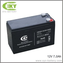12V7AH Rechargeable Sealed Lead Acid Battery