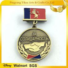 Antique bronze and copper souvenir medal