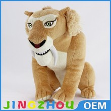 OEM hot sale custom embroidered plush toy,tiger plush toy