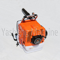 Gas Powered Knapsack Grass Clipping Cleaning Blower Parts