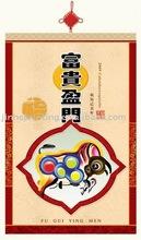 chinese 2012 hanging calendar